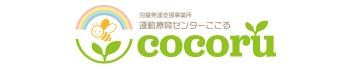 ccoruロゴ.jpg